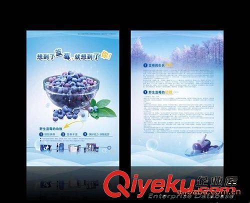 宣传创意海报设计 产品户外广告海报 深圳设计 醒目有