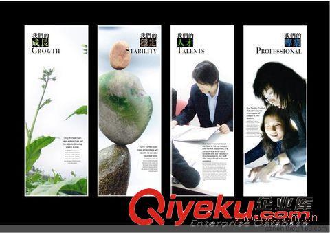 宣传品设计 广告海报 宣传海报印刷 展会海报展架设计制作 深圳