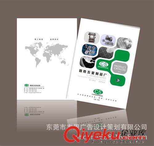 【画册设计印刷 机械产品展示册】画册设计印刷