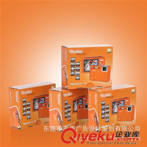 东莞电子包装 食品包装设计 外包设计 盒子设计(图)
