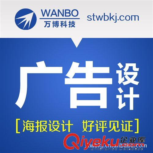 网店广告促销轮播海报banner设计制作美工图片处理汕头潮州揭阳
