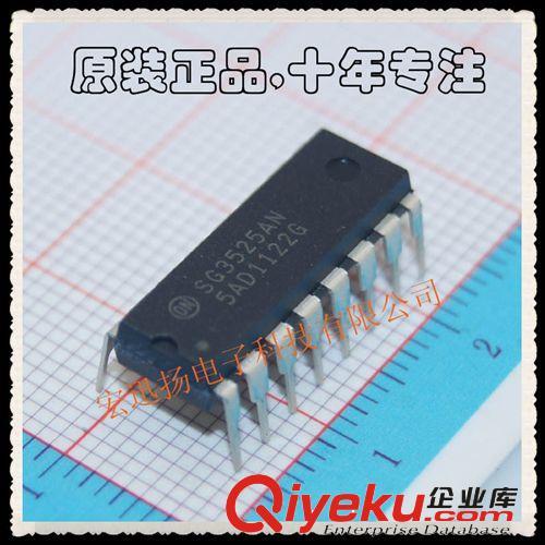 全新直插ka3525a sg3525an sg3525a pwm 控制器电源ic