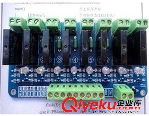 固态继电器 继电器模块 带保险丝 固态继电器250v2a 8