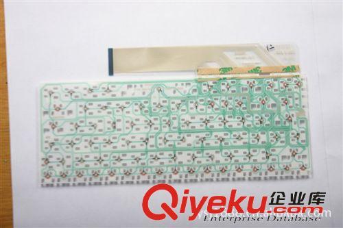电路板/柔性电路板原图