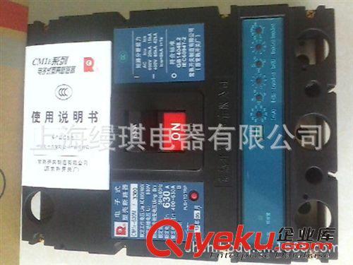 常熟开关cm1e-630 m型 h型 3p 630a电子式断路器