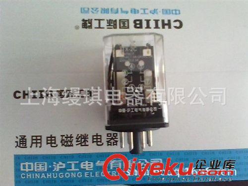 供应jtx-2c,jtx-3c 各品牌小型通用继电器