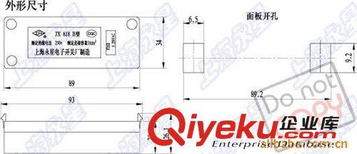 供应接线盒 最小起订量:1000      计量单位:个      产品单价:0.