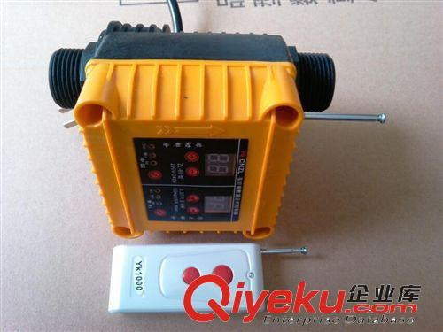 水泵水塔水箱水池水位自动遥控控制器
