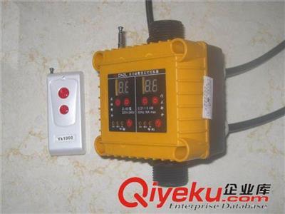 水泵水塔水箱水池水位自动遥控控制器.无线遥控开关,电动机定时
