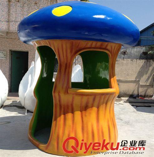 【玻璃钢雕塑,大蘑菇雕塑