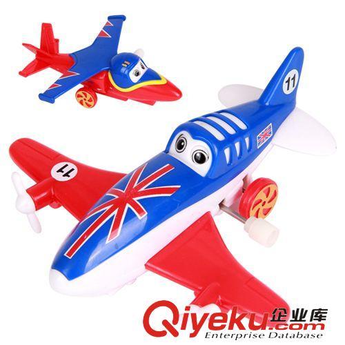 地摊热销 0846a 上链飞机总动员 眼睛会动 玩具批发 04(图)