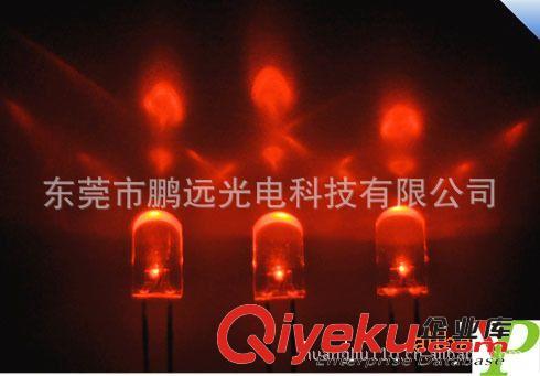 5mmlled 红色红光 绿色绿光 发光二极管指示灯