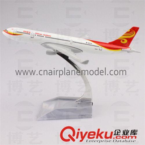 批发供应a330海南航空模型15cm金属飞机模型