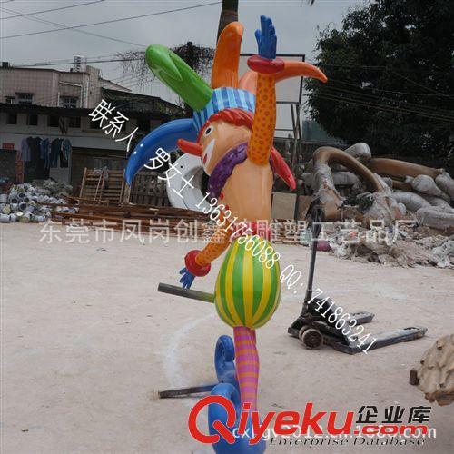 玻璃钢景观小品雕塑 小丑组合卡通雕塑 圣诞景观雕塑