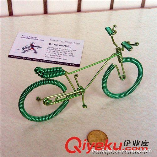 创意手工自行车 新产品 氧化铝线 学生礼品 北京上海创意货源(图)