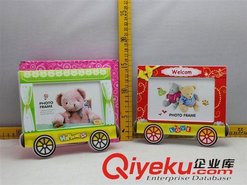 儿童影楼相框 卡通五寸开窗热转印火车箱泰迪熊相框塑料相架批发(图)
