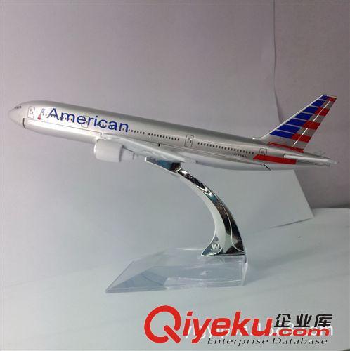 【供应金属飞机模型(新款美利坚航空b777-300)合金】