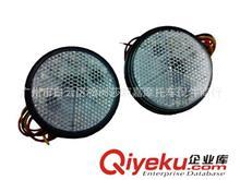 摩托车改装配件  摩托车装饰配件  改装带灯减震圆反光片