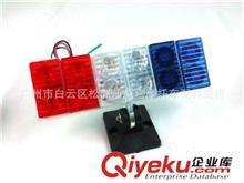摩托车改装配件  LED灯 HF-1041S改装动感灯