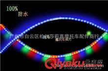 摩托车改装配件 摩托车装饰灯条 防水LED装饰长城灯条 LED灯条