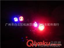 摩托车改装配件 摩托车改装牌架灯彩灯 摩托车改装鬼头牌架螺丝灯