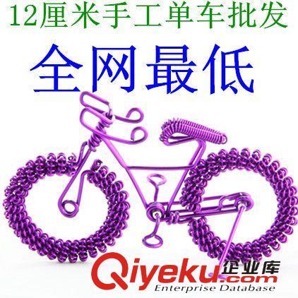 创意手工制作的彩色漆包线自行车单车工艺品铁丝铜线电线家居摆件