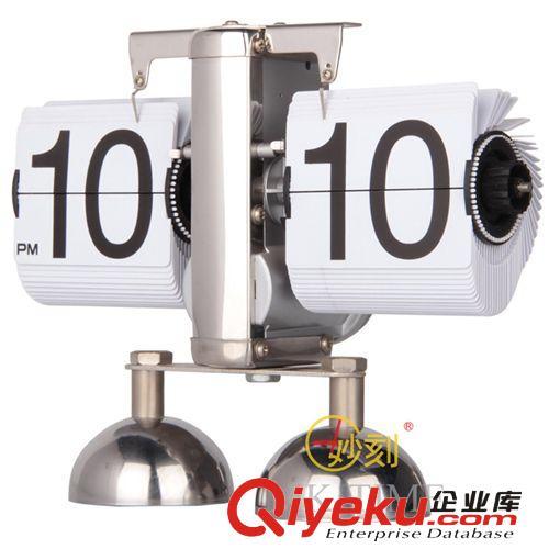 小天平创意时钟创意家居钟钟表批发hy-f002图片由广州寰宇计时科技