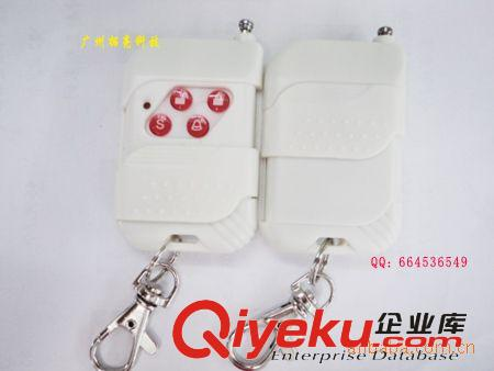 供应2262芯片315m无线遥控器 防盗报警器专用遥控 无线发射