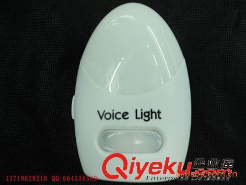 供应声控灯/led 夜灯 适用于走廊过道橱柜 方便老人小孩起夜(图)