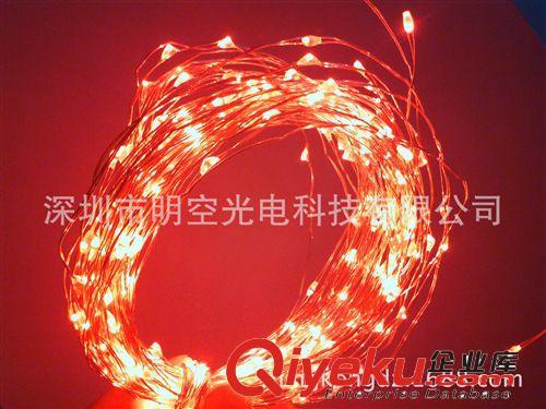 供应红色led铜线灯串 欢迎使用支付宝担保交易