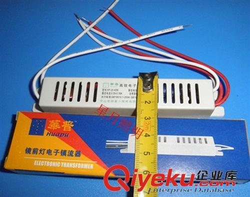 镜前灯电子镇流器 镜前灯长条镇流器 18w-24w 可以8w