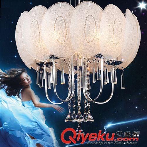 【简约欧式花瓣玻璃水晶餐厅吊灯七彩卧室创意铁艺餐
