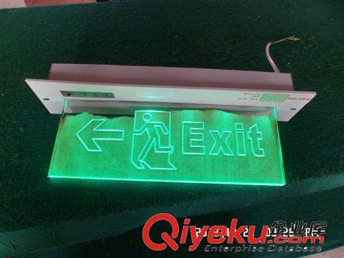 嵌入式标志灯,安全出口,消防应急灯