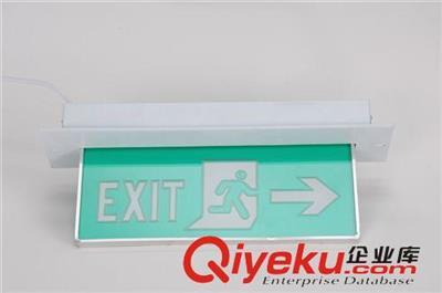 通道指示牌安全出口消防应急灯疏散指示灯标志灯收银