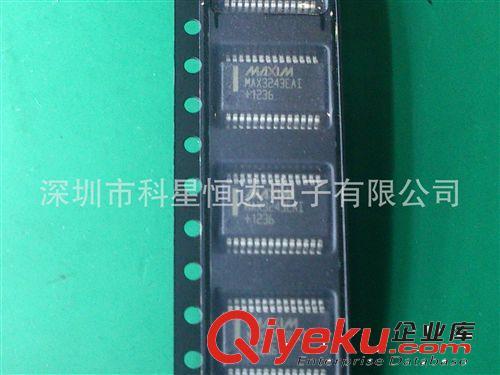 max3243eai全新原厂原装正品现货供应(图)