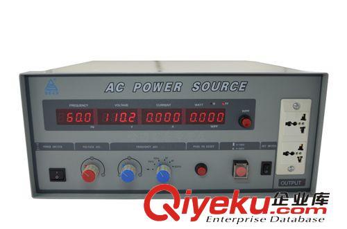 单相变频电源_给变频电源三相变频电源单相变频电源60HZ电