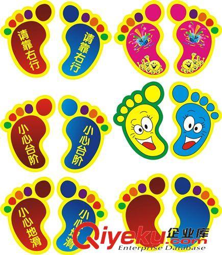 可爱迷你型当心台阶 请靠右行 小心地滑地贴可爱小脚印地贴幼儿园(图)