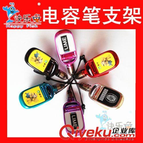 电容笔厂家 专利电容笔 新款电容笔 手机手写笔 促销礼品