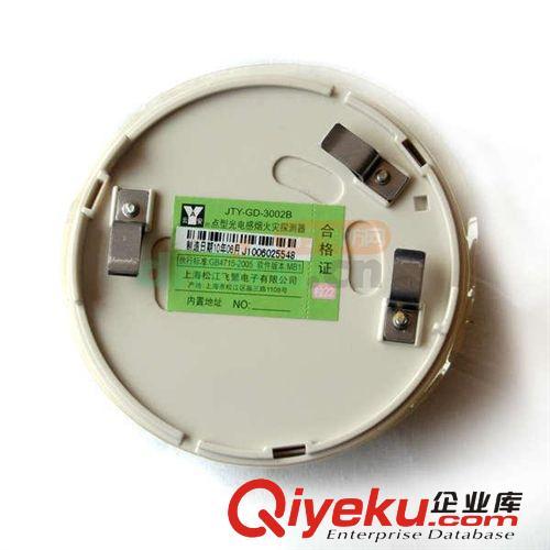特价供应松江jty-gd-3002b点型光电感烟火灾探测器(含