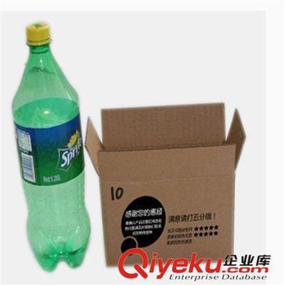 东莞纸箱厂 可口可乐包装箱 订做食品类纸箱包装 厂家直销 可订制