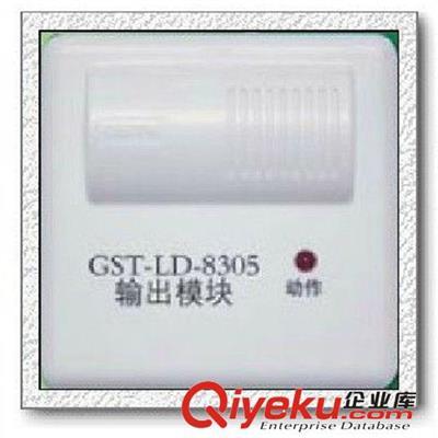 海湾100%正品 gst-ld-8305 编码消防广播切换模块 输出模块