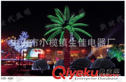 仿真棕榈树灯批发,椰子树灯,广场亮化照明,广场景观树led椰树