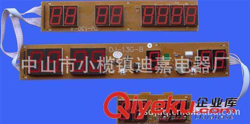 【大量供应】数码万年历机芯 led万年历 电子钟 万年历线路板