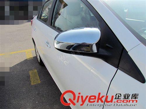 14款丰田新威驰 倒车镜罩 后视镜罩 倒车镜盖 后视镜装饰盖 改装(图)