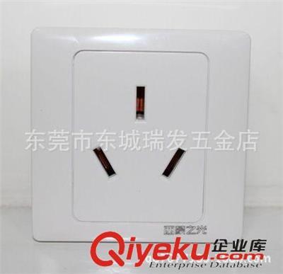 康利峰/西蒙之光25a插座电热水器专用三扁脚插座大功率空调插座