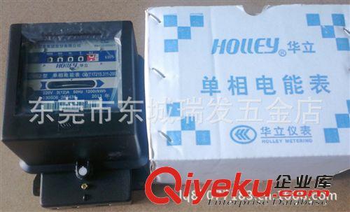 原装正厂杭州华立电表,dd58透明单相电能表5-20a