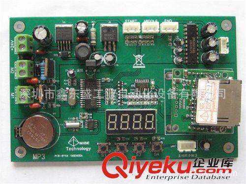 工业单片机 单片机设计开发 电壁炉控制板 电陶炉控制板