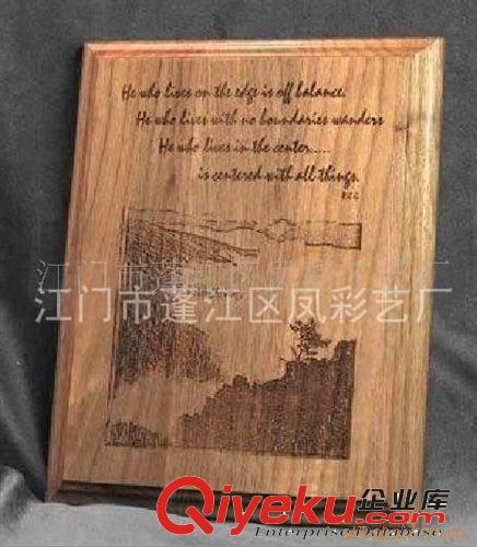 【批发供应激光雕刻木标牌