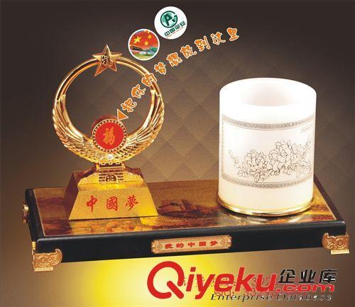 专利产品梦想杯,中国梦礼品,水晶奖杯,金属奖杯
