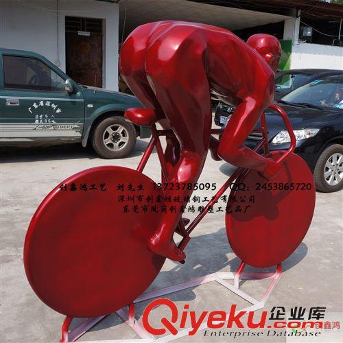 玻璃钢自行车运动休闲景观雕塑 玻璃钢雕塑